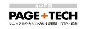 page_tech_logo+_ol